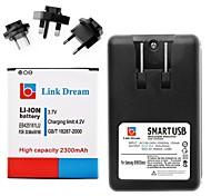 Link sogno 2300 mAh cellulare batteria + USB caricabatteria + 3 x adattatori per samsung s3 mini (eb425161lu)