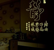 Wall Stickers Wall Decals, Chinese Style Luminous Chinese Characters PVC Wall Stickers