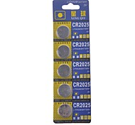XingQiu CR2025 3V High Capacity Button  Batteries (5PCS)