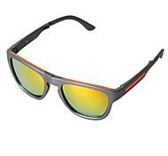 gafas de sol polarizadas de senderismo