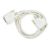 1.3M 4FT VGA 15-Pin Male to VGA 9-Pin Male Serial Adapter