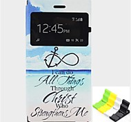 Anchors Pattern Aromatized PU Leather Case with Stand for Nokia N730