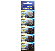 ALKALINE CR2016 High Capacity Button  Batteries (5PCS)