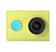 Xiaoyi Camera motion