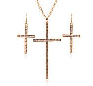 Fashion Cross Crystal Jewelry Set