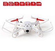 JRC JY001 2.4G 4ch 6 Axis Gyro RC Quadcopter 360 Degree Eversion with 2.0MP Camera/Headless Mode/One Key Return