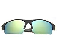 Fashion Men Wrap Sunglasses