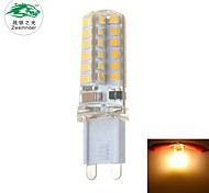 Zweihnder G9 7W 650LM 2700-3000K 48x2835 SMD Warm Light Waterproof Silicone Lamp (new products,AC 220-240V,1Pcs)