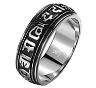 Text Exaggerated Personality Rock Titanium Steel Stainless Steel Men's Ring