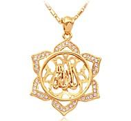 U7® Ilamic Allah Pendant Charm 18K Gold Plated WA Rhinetone Necklace Religiou Mulim Jewelry