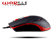 800/1200/1600DPI 4D LED  USB Game Mouse With  SystemWindows2000,XP(SP2SP3).Vista.Windows7.windows8