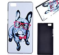 modelo del perro caja del teléfono material de la PC gafas para Huawei p8 Lite