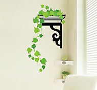 Stickers Toilet / Bathtub / Shower / Medicine Cabinets Plastic Multi-function / Eco-Friendly / Travel / Cartoon / Gift