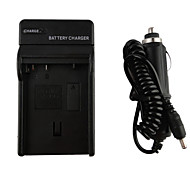 EL15 Battery Car Charger For Nikon D7000/D7100/1V1/D800/D800E/D600/P520/P530