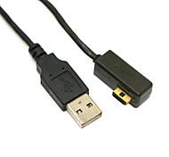 USB 2.0 to 24pin Data Cable Kodak Easyshare M873 / M883 / M1033 Digital Camera