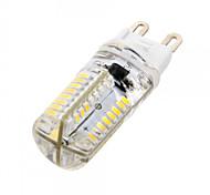1 pcs G9 8 W 72 SMD 3014 720 LM Warm White / Cool White MR11 Decorative Bi-pin Lights AC 220-240 V