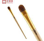 Chinachic Large Eye Shadow Brush/High Light Brush