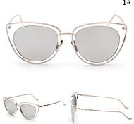 Gafas de Sol mujeres's Modern / Moda Ojo de Gato Plata / Dorado Gafas de Sol Completo llanta