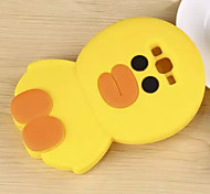 Cute Little Yellow Duck Green Silicone Material Touch Phone Case for Samsung Galaxy Grand Prime / 530