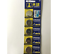 Tianqiu 5pcs CR2032 Lithium 3V Coin Batteries Button Cell