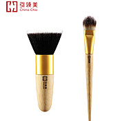 Inlinmay Size Foundation Brush Set