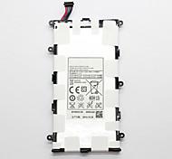 pour Samsung Galaxy Tab 2 P6200 de P3100 - remplacement de la batterie 3.7V 4000mAh partie