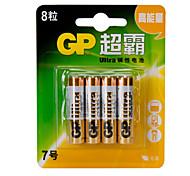 GP 1.5V AAA Household Batteries 8pis