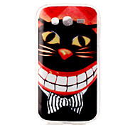 The mouth of the cat Pattern TPU Soft Case for Galaxy Grand Neo/Galaxy Grand Prime/Galaxy J1/Galaxy J5