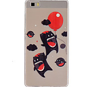 Little Monster Pattern Slim Relief TPU Material Phone Case for P8 Huawei Lite