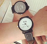 Lovers Watch