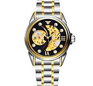 Men's Watch  LAGMEEY High Grade Fully Automatic Leather Belt Mechanical Depth Waterproof Watch Wrist Watch Cool Watch Unique Watch