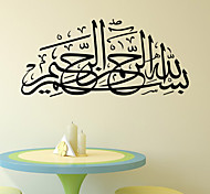 9411 Wall Vinyl Sticker Decal Arab Persian Islam Caligraphy Words Quotes Free Shipping