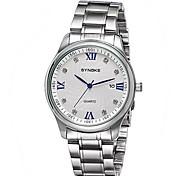 Men's Solid Stainless Steel Fashion Calendar Dress Watch Wrist Watch Cool Watch Unique Watch