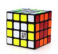 cube magique yongjun vitesse à quatre couches lisses abs noir