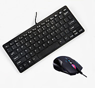 Slim USB Wired Gaming Keyboard and Wired Mouse Set 2 Pieces a Kit for PC Laptop Colorful Sets