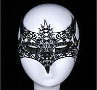 Explosion Models Fox Mask Dance Party Fun Festive Supplies In Europe And America Hollow Lace Knit Mask