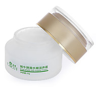 Mining Extraction Snail Rejuvenation Anti-aging Wrinkle Skin Moisturizing Cream