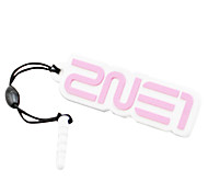 2NE1 LOGO Mark Phone Dust Plug
