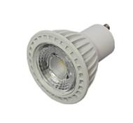 5 GU10 LED Spot Lampen MR16 4 SMD 400 lm Warmes Weiß / Kühles Weiß Dekorativ AC 220-240 V 1 Stück
