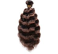 1PC TRES JOLIE Deep Wave 10-20Inch Color #4 Medium Brown Human Hair Weaves