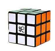 Dayan® Cubo velocidad suave 3*3*3 / Calmantes para el estrés / Cubos Mágicos Negro Plástico