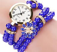 Women's Fashion Quartz Casual Watch Beautiful Bead Bracelet Round Alloy Dial Watch Cool Watch Unique Watch