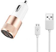 Kit de Chargeur / Ports multi Chargeur voiture   2 Ports USB avec câble pour téléphone portable(5V , 2.1A)