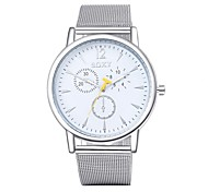 Women's Dress Watch / Fashion Watch Quartz Water Resistant/Water Proof Alloy Band Casual Silver Brand