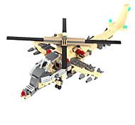 Фигурки героев и мягкие игрушки Конструкторы Для получения подарка Конструкторы Танк Военные корабли Боец Вертолет 5-7 лет 8-13 лет от 14