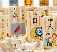 Building Blocks For Gift  Building Blocks Wood Toys