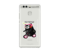 For Huawei P9 P9 Lite  P8 P8lite Pattern Case Back Cover Case Bear Cycling Soft TPU for P9 Plus P9 Mini Max P7 Honor 6 Honor 6 Plus Honor 4C