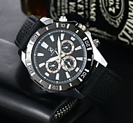 Men's Sport Watch / Dress Watch / Fashion Watch Quartz Silicone Band Casual Black / White / Red / Navy Brand