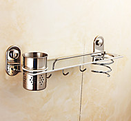Nail Free Bathroom Accessory SetContemporary