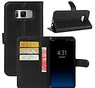 Для Чехлы панели Кошелек Бумажник для карт Защита от удара со стендом Чехол Кейс для Сплошной цвет Твердый Искусственная кожа для Samsung